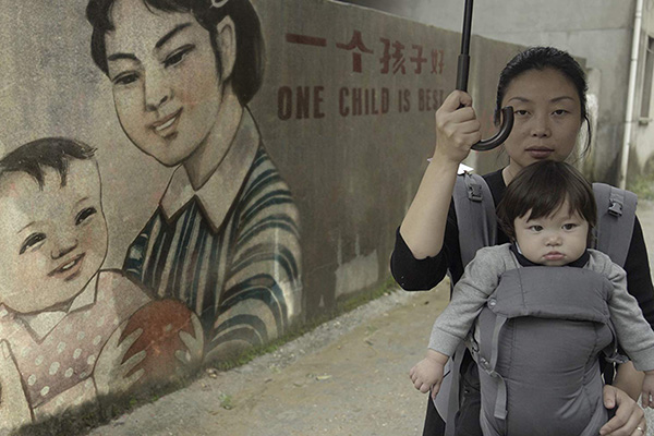 'One Child Nation' grounds national policy in heartbreaking personal experiences